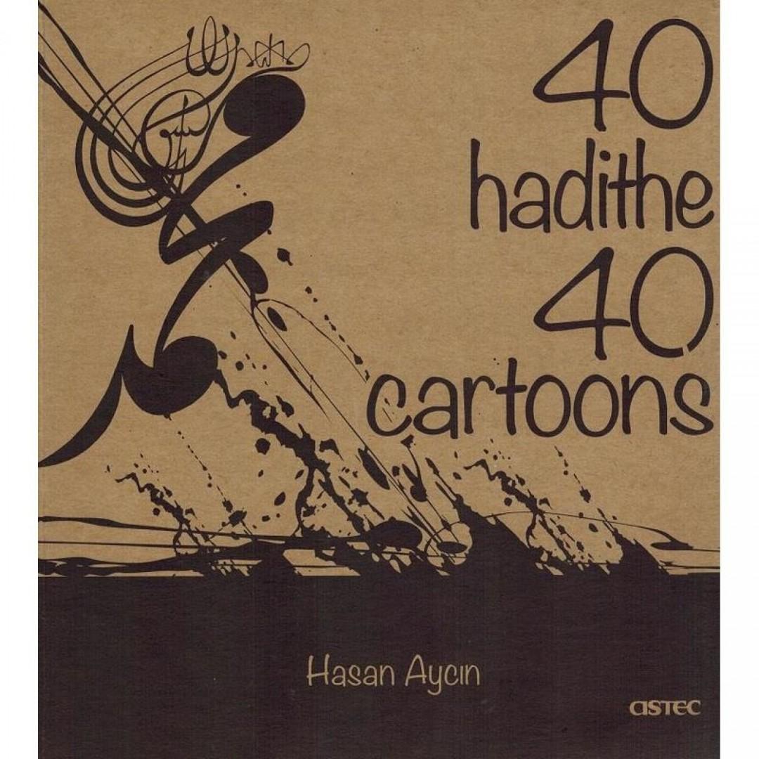 40 Hadithe 40 Cartoons
