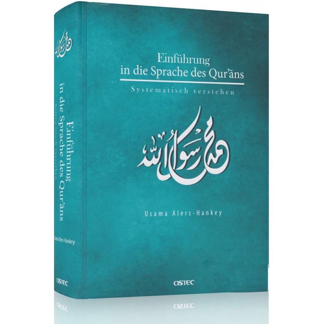 Einführung in die Sprache des Qurans